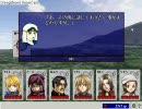 【CardWirth】シナリオリプレイ 「西神伝 第一幕 西へ 改修版」#1