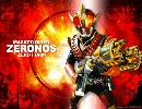 Action-ZERO 2010 (侑人 デネブ duet edit.)