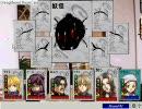 【CardWirth】シナリオリプレイ 「西神伝 第一幕 西へ 改修版」#2