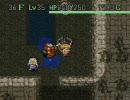 第68位:ゆっくりが掛軸裏の洞窟99Fに挑戦part2【風来のシレン】 thumbnail