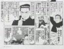 【皇統】 小林よしのり氏の持つ国民観 チャンネル桜 H22/6/24 thumbnail