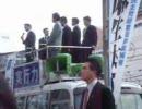 【自民党総裁選】今日の麻生太郎先生、新宿アルタ前