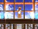 【Dance×Mixer】トナうた152「南半球のクリスマス」