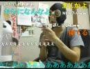 【ニコニコ動画】M氏の圧力を解析してみた