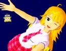 【アイドルマスター】おっぱいマーチ【MMD】