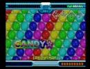 【DDR EDIT】CANDY☆(SINGLE)