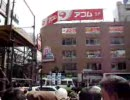 2007/9/22 麻生太郎 自民党総裁選街頭演説@仙台フォーラス前(1/2)