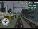 電車でGO! FINAL Win版 中央線上り 通勤特快 #4 新宿-東京間 音入れ替え