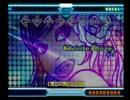 【DDR EDIT】Midnite Blaze (DOUBLE)