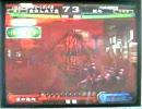 三国志大戦1 過去頂上対決 ☆GLAY☆ vs 栄斗