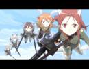 ストライクウィッチーズ 第1話 魔法少女 thumbnail