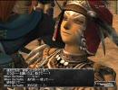 【FF11】⇔アルタナの神兵 ウィン[S]クエ#11「壊乱、オズトロヤ城」