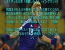 【ニコニコ動画】[サッカーW杯]日本vsデンマーク海外の反応修正