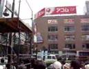 2007/9/22 麻生太郎 自民党総裁選街頭演説@仙台フォーラス前(2/2)