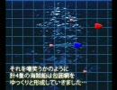 【ニコニコ動画】国旗の重み 海洋国家日本の海賊退治 第二集を解析してみた