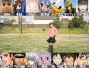 合唱『恋愛サーキュレーション』(14人+なんやら) thumbnail