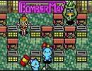 【ボンバーマン4】現代のBGM(アレンジ)