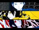 【ラノベMAD】DaRkRuleR【デュラララ!!】 thumbnail