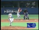 2005年7月20日 中日対広島 荒木 グラブトス