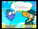 ぷよぷよ! 15th anniversary 「ナスグレイブストーリー」