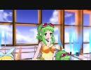 【DxM1周年】「ハロー!ハロー!」でお祝いしてみた【GUMI1周年】 thumbnail
