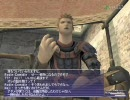 【Mission】FFXI Treasures of Aht Urhgan その39 FF11【ネタばれ】