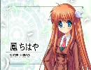 【KEY】 Rewrite ムービー thumbnail