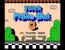 【TAS】スーパーマリオブラザーズ3(ワープなし) 47:04.7【ファミコン】 thumbnail