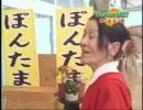 人格ラヂオの咲け~バンギャル!!ダイジェスト第9回