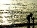 【UTAU】迷子のマリア【重音テト】オリジナル