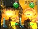 地球防衛軍3 INF縛り(協力プレイ) 07.円盤撃墜作戦