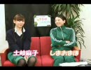 ときまほメモリアル BOSE編 4/4