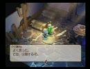 テイルズオブレジェンディアプレイ動画(CQ編) Part54