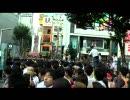 麻生太郎新宿演説 演説後の聴衆の様子 2007-09-22 新宿アルタ前