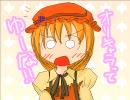 第23位:【東方自作アレンジ】稲田姫様に〜北欧風味にアレンジ thumbnail
