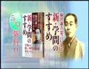 書籍 「福沢諭吉霊言による 新・学問のすすめ」 大川隆法 (2010年5月) thumbnail
