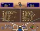 【初実況!】くにおくん熱血ベースボールを実況プレイ(01・花園戦) thumbnail