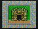スーパーマリオランド2 6つの金貨 を実況プレイ part5