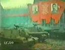 【ニコニコ動画】ソビエト連邦国歌 英語版を解析してみた