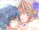 第243位:【KAITO・MEIKO】花の刻印【オリジナル曲・再調声&再MIX】