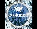 【アニサマ'10】evolution~for beloved one~19人分歌ってみた【月音】※再mix thumbnail