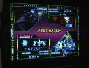 ゾイドインフィニティEX PLUS 対戦動画 STvsJA
