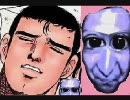 阿部鬼『ブルーベリーみたいな色の青いツナギを着たいい男』Part1[実況] thumbnail