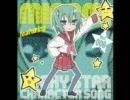 らき☆すた キャラクターソング Vol.006 岩崎みなみ