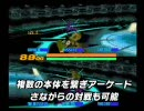 【TGS'07】【PS2】電脳戦機バーチャロン