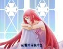 【UTAUオリジナル曲】June Bride【PV】