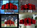 【ニコニコ動画】【MAD】プロ野球+西部警察OPなMADをまとめてみた【改訂版】を解析してみた