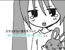 ピエロ 歌ってみた【りぶ】 thumbnail