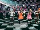 【UTAU+MMD】UTAU娘8人で『てってってー』Ⅱ