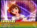 【アイドルマスター】LOVE&JOY(ver1.00)